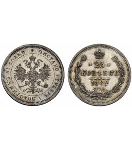 25 копеек 1882 года