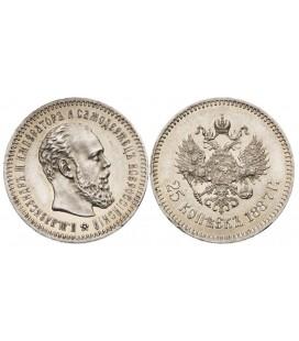 25 копеек 1887 года