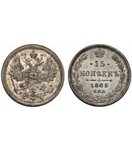 15 копеек 1885 года