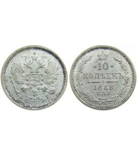10 копеек 1888 года