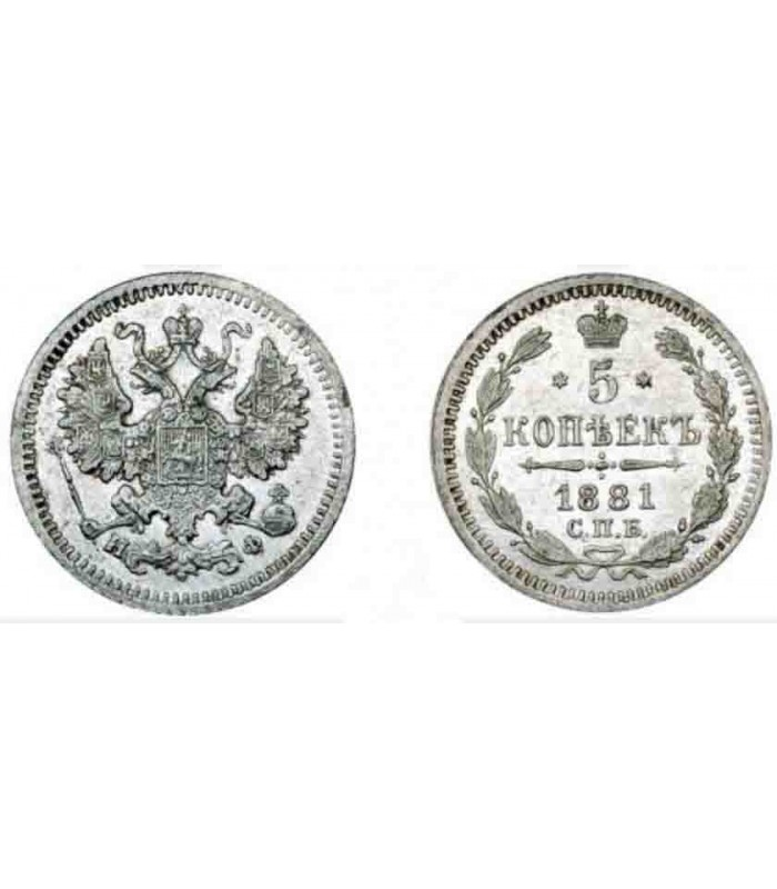 1881-1894 (александр iii