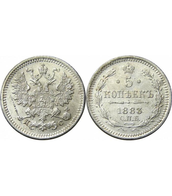 10 копеек 1887 года достаточно редкая и дорогая серебряная монета александра 3 ориентировочная стоимость 10 копеек