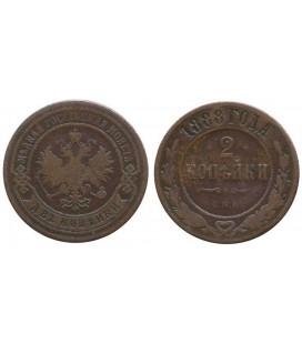 2 копейки 1888 года
