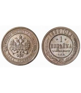 1 копейка 1886 года