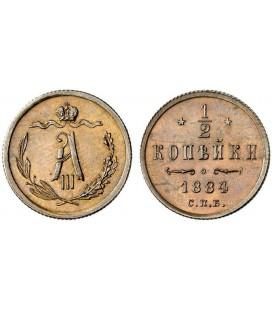 1/2 копейки 1884 года