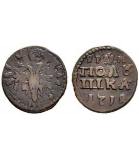 Полушка (1/4 копейки) 1719 года