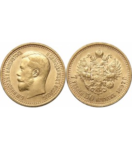 7,5 рублей 1897 года