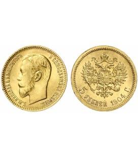 5 рублей 1904 года