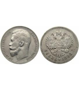 1 рубль 1900 года