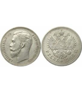 1 рубль 1908 года