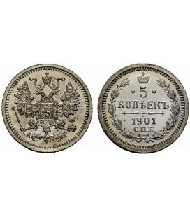5 копеек 1901 года серебро