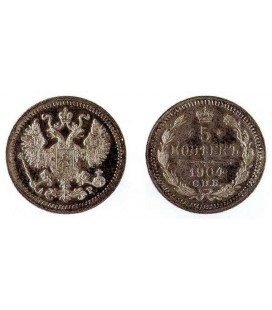 5 копеек 1904 года серебро