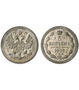 5 копеек 1905 года серебро