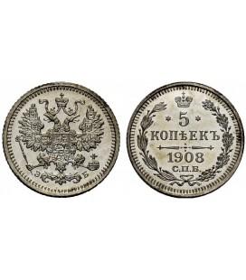 5 копеек 1908 года серебро