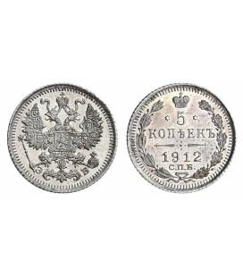 5 копеек 1912 года серебро