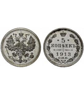 5 копеек 1913 года серебро