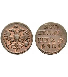 Полушка (1/4 копейки) 1721 года
