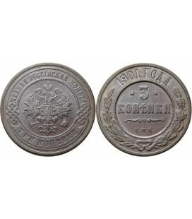 3 копейки 1901 года