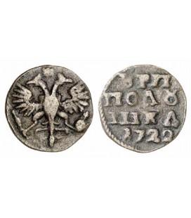 Полушка (1/4 копейки) 1722 года