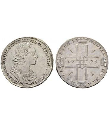 рубль 1754 года цена