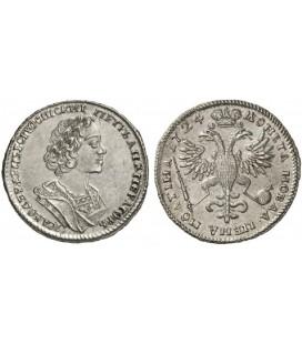 Полтина 1724 года