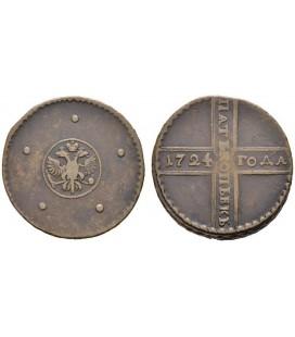 5 копеек 1724 года