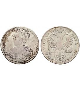 1 рубль 1725 года Екатерина Первая