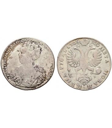 монеты 1725 года стоимость екатерина