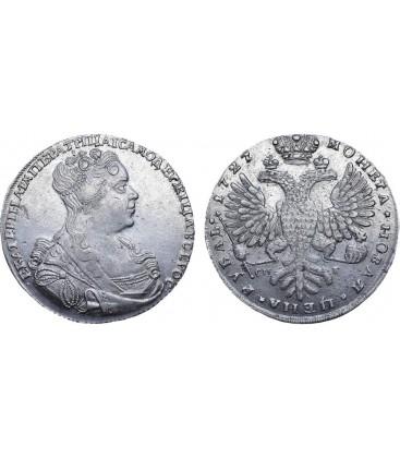 монета 1725 года 1 рубль серебряная екатерина
