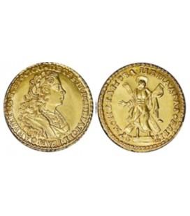 2 рубля 1727 года Петр 2