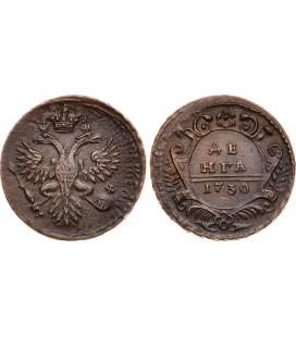Денга (1/2 копейки) 1730 года