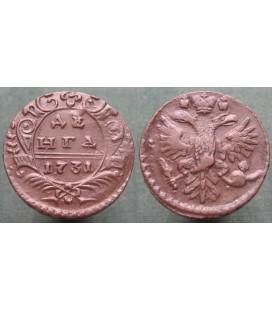 Денга (1/2 копейки) 1731 года