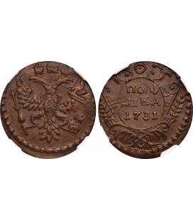 Полушка (1/4 копейки) 1731 года
