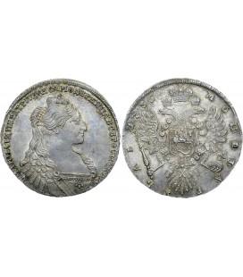 1 рубль 1736