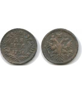 Денга 1736 года