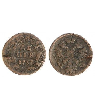 монеты денга 1737 года цена