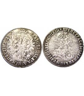 Полтина 1701 года фото