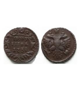 Полушка 1738 года
