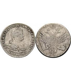 Полуполтинник 1739 года