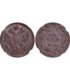 Полушка 1739 года
