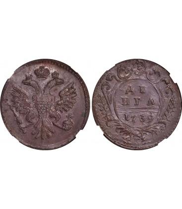 Полушка 1739 года цена царские монеты рубли копии
