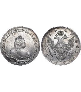 1 рубль 1742 года