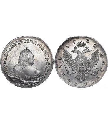 рубль 1742 елизавета