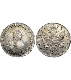 Полтина 1742 года