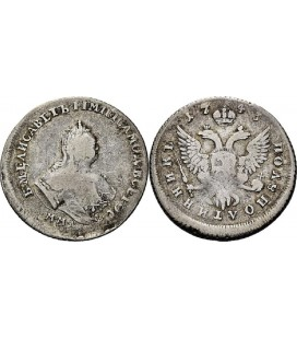 Полуполтинник 1743 года