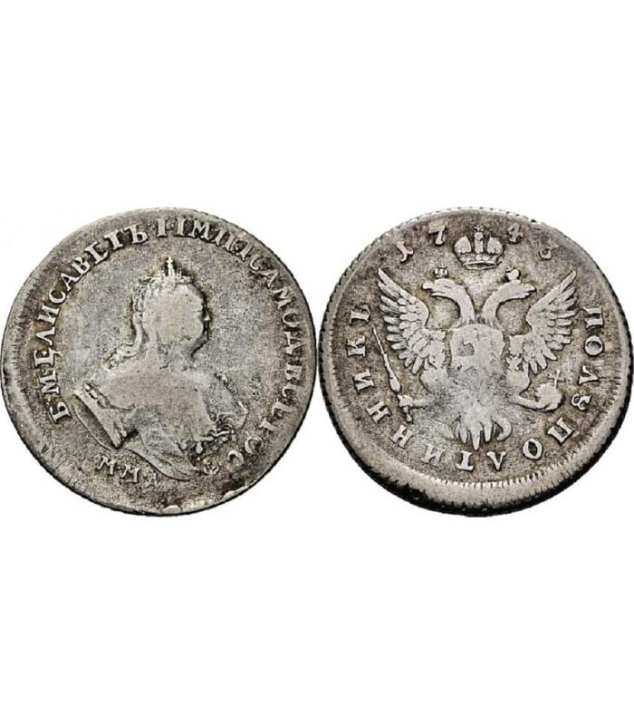 1 рубль 1751 года стоимость и цена на аукционах  Серебро