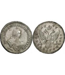 Полуполтинник 1745 года