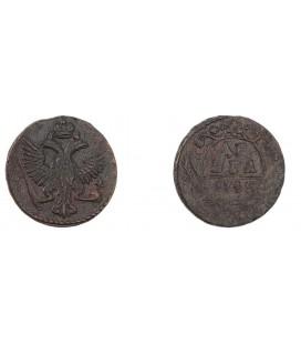 Денга 1745 года