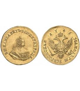 1 Червонец 1746 года