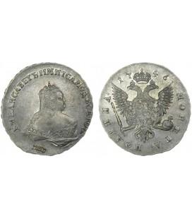 Полтина 1746 года